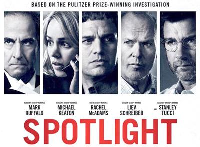 Spotlight-copy-copy