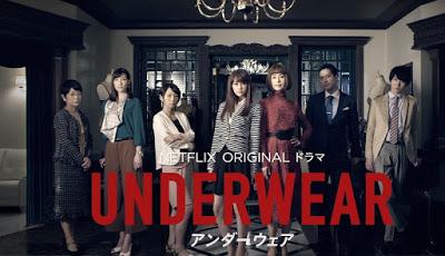netflix-japan-underwear2.jpg