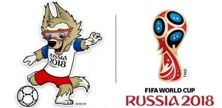 Zabivaka-mascota-logo-mundial-rusia-2018-450x220.jpg