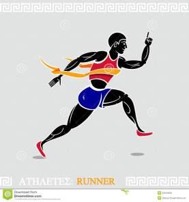 corredor-del-atleta-24243460.jpg